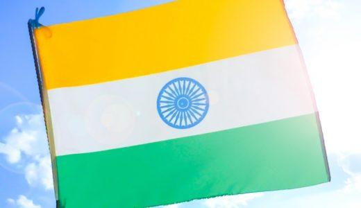 【インドの独立記念日】インド人はどう過ごす?日本とは違うインドの祝日事情~Happy Independence Day~