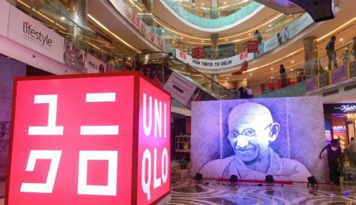 ユニクロがインド・デリーに1号店オープン!開店初日のUNIQLOへ行ってきた!