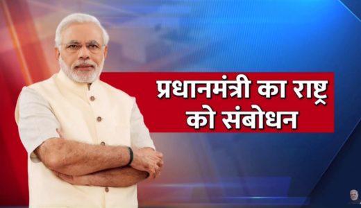 【インド・新型コロナ】5月3日までロックダウン延長決定…!モディ首相が全国民へ語った《苦渋の決断》とは?