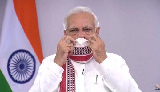 【インド・新型コロナ】ロックダウン延長決定!更なる完全封鎖に向けインド政府が発表した「新たなガイドライン」その内容とは…?